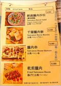台北:20200725_134741.jpg