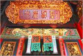 台南:IMG_9863.jpg