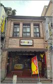 台北:69-7.jpg