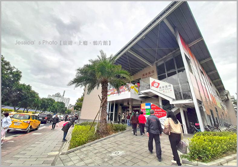台北:20210209_103818.jpg