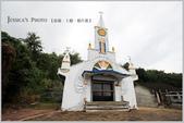 台東:台東卡片教堂.jpg