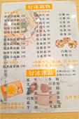 台北:20210503_205508.jpg