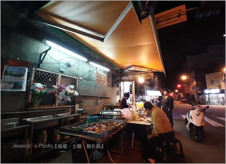 台南:20200315_011606.jpg