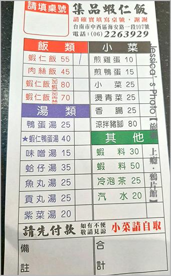 台南:20200316_112635.jpg