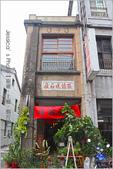 台北:IMG_1537.jpg