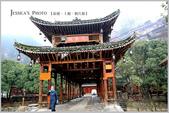 貴州:IMG_1408拷貝.jpg