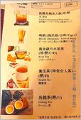 台北:20200725_134749.jpg