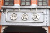 台北:270-1.jpg