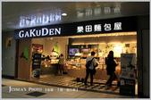 台北:IMG_5858拷貝.jpg