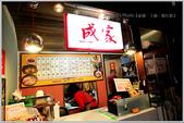 2014南門市場:IMG_5065拷貝.jpg