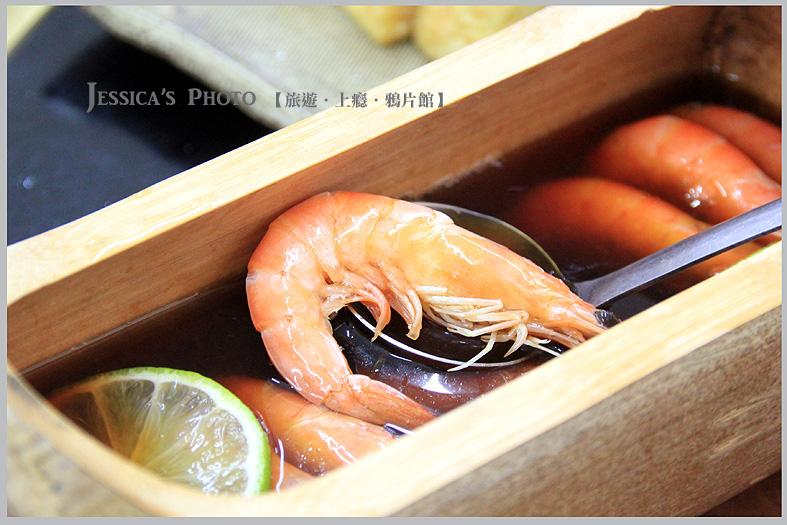 台東:台東愛嬌姨餐廳1.jpg