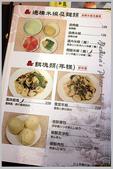 台北:IMG_1743拷貝.jpg
