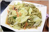 台東:台東愛嬌姨餐廳2.jpg