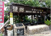台南:IMG_20170421_112900.jpg