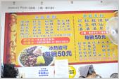 台南:IMG_9406.jpg