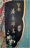 台南:20200615_120619.jpg