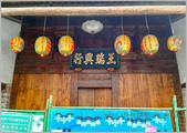 台北:233.jpg