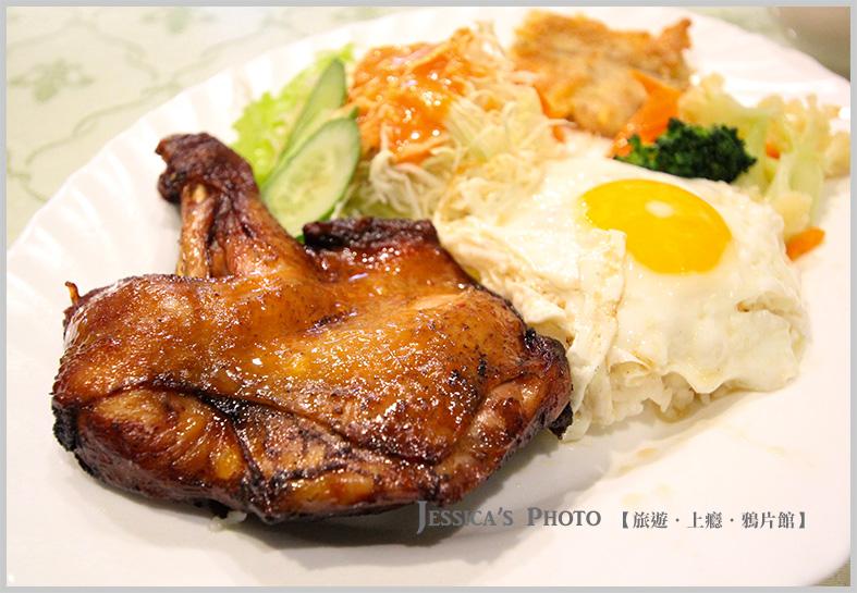台南:IMG_9867.jpg
