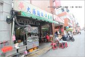 台北:14-2.jpg