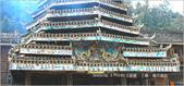 貴州:IMG_2558-1.jpg