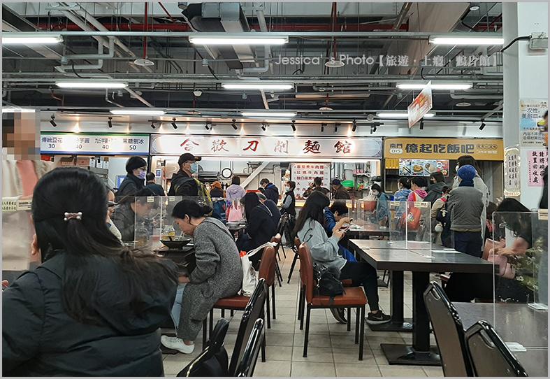 台北:20210209_111449.jpg