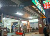 台北:20200907_215709.jpg