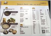 台北:IMG_20171026_180245拷貝.jpg