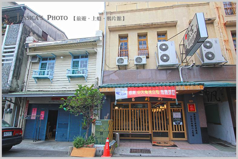 台南:IMG_0231.jpg