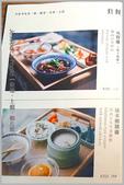 台北:20201011_115110.jpg