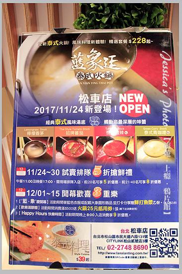 台北:IMG_5666拷貝.jpg
