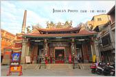 台南:IMG_0251.jpg