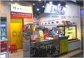 台北:IMG_20190105_203650.jpg