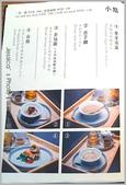 台北:20201011_115124.jpg