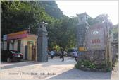 越南:IMG_2798.jpg