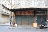 台南:IMG_0250.jpg
