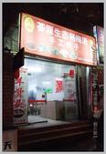 貴州:IMG_20170117_203346拷貝.jpg