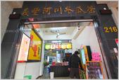 台南:IMG_0282.jpg