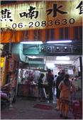 台南:IMG_20190109_175205.jpg