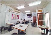 台南:20200312_114015.jpg