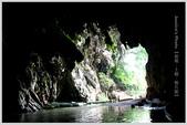 越南:IMG_6351拷貝.jpg