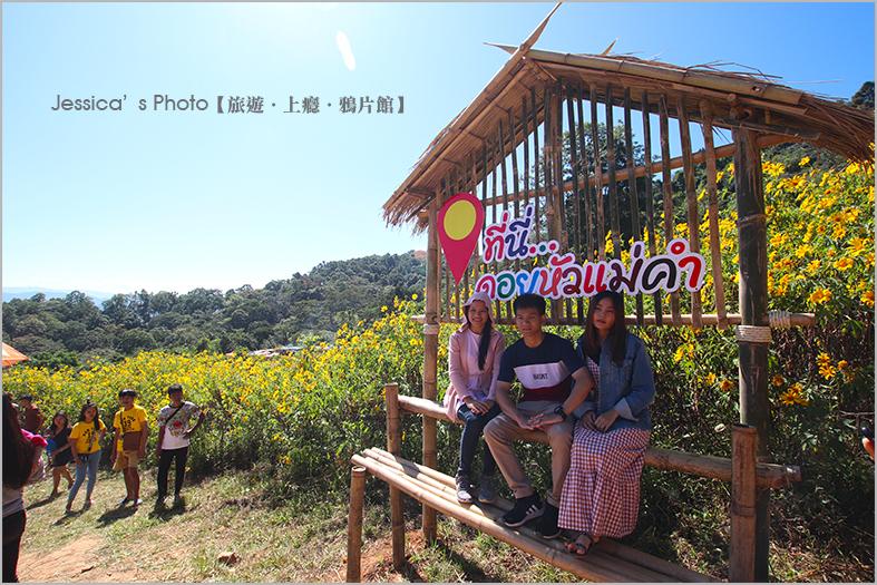 泰北:IMG_6636.jpg