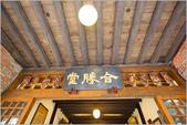 台北:146-2.jpg