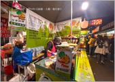 台北:20201225_223448.jpg