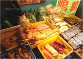 台北:20210317_221418.jpg