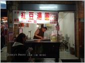 台北:IMG_20190103_195421.jpg