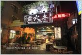 台南:IMG_9876.jpg