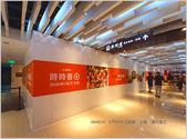 台北:20210509_185536.jpg