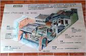 台北:200-5.jpg