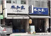 台南:20200706_132651.jpg