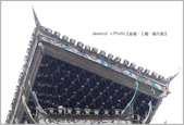 貴州:IMG_2715-1.jpg